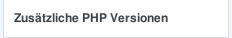 ISPConfig - weitere PHP Versionen